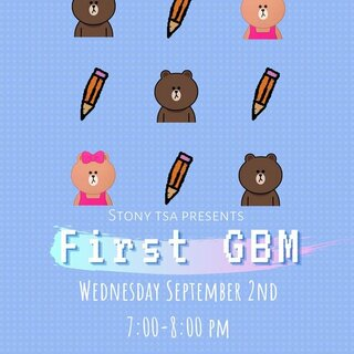 First GBM Poster