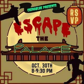 Escape the Palace Poster