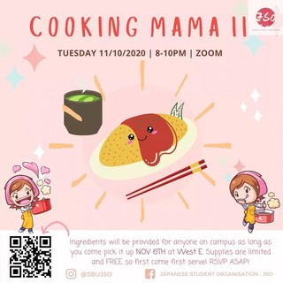 Cooking Mama Part II (2020) Poster