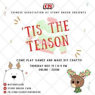 CASB Presents: 'Tis the Teason Poster