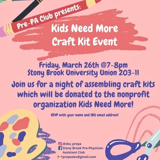 Kids Need More Craft Kits Donation Poster